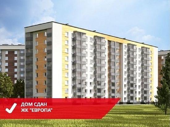 Застройщик вновь отобрал квартиры у псковичей: теперь в ЖК «Европа»
