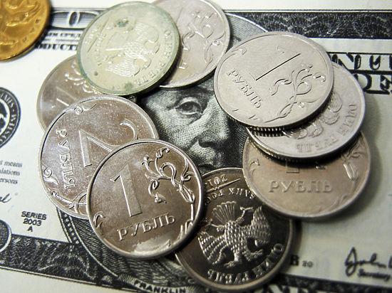 Наторгах 26января доллар иевро подорожали