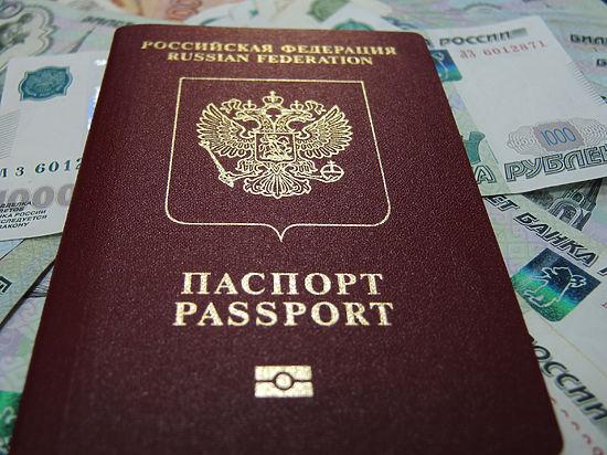 Поколение на выезд: молодые россияне ищут возможность свалить на Запад