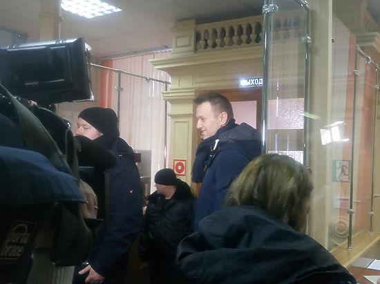 Навальный стал невыездным из Кирова: