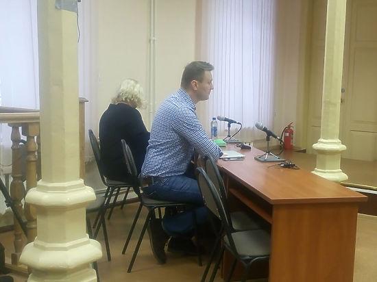 Суд запретил Навальному покидать Киров доконца процесса