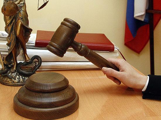 Трехлетнего сына Фриске привлекли к суду как ответчика
