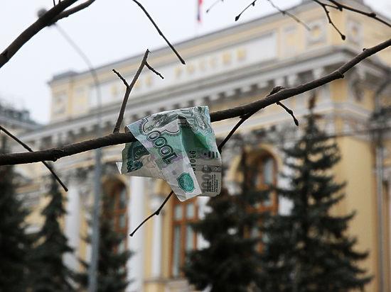 Банк РФ принял решение по основной ставке 1