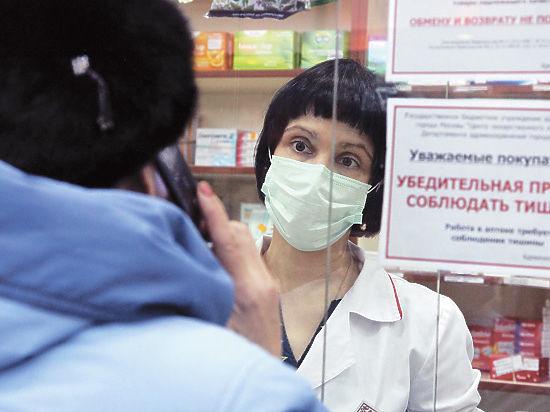 Новая маркировка на лекарствах: производители заявляют о 20-процентном росте цен