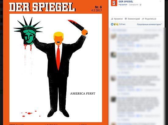 "Spiegel оправдался за обложку с  Трампом, ""обезглавившим"" статую Свободы"