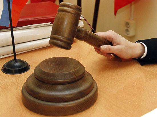 Семья Дель отказалась отиска попризнанию изъятия детей преступным