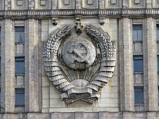 МИД РФ отреагировал на решение США пересмотреть ядерную доктрину