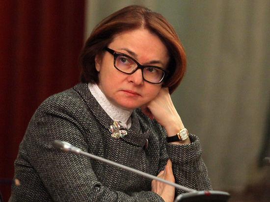 Набиуллина попросила не верить в спланированную государством девальвацию рубля