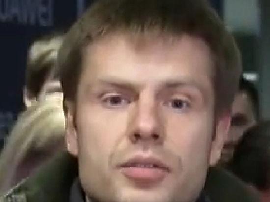 Генпрокуратура завела дело наГончаренко захулиганство— Луценко