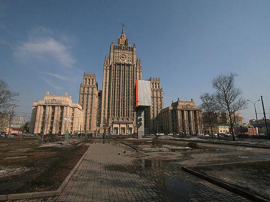Румыния стала угрозой безопасности Российской Федерации  — МИД