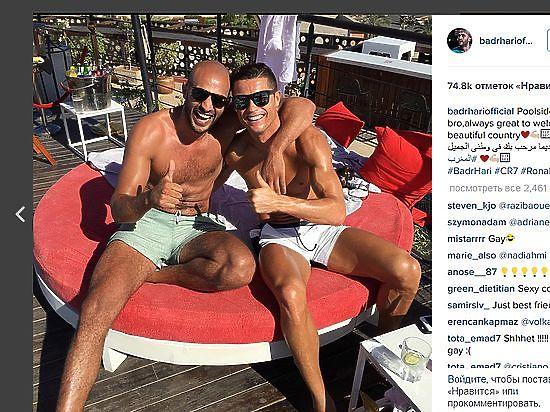 СМИ проинформировали, что самый близкий друг Роналду приговорён кдвум годам тюрьмы