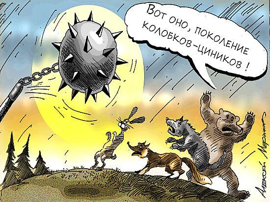 Велика Россия, а оставить ее некому