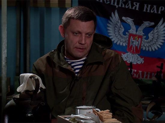 За Гиви ответят: Захарченко пообещал отомстить Киеву за комбата «Сомали»