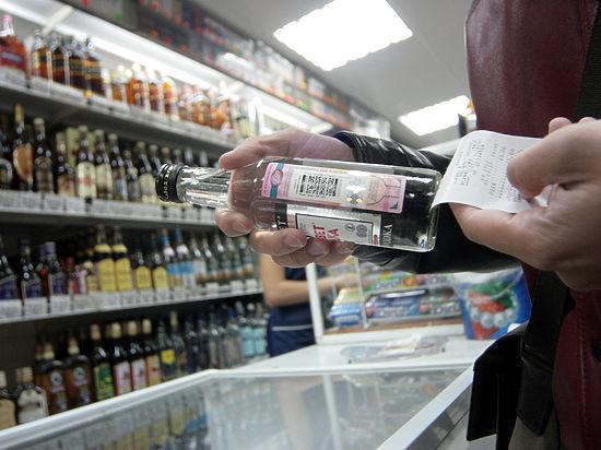 ЛДПР предложила законодательный проект озапрете скидок на спирт