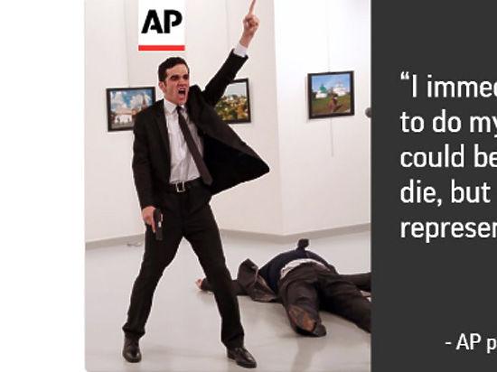 Фото убийцы русского посла вТурции признано лучшим снимком намеждународном уровне