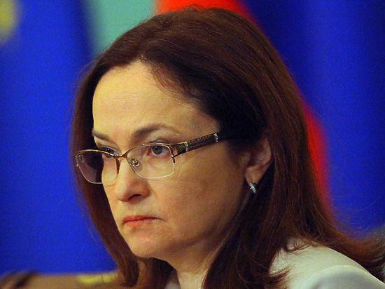 Bloomberg: Набиуллина извинилась перед правительством за прямое обращение к Путину