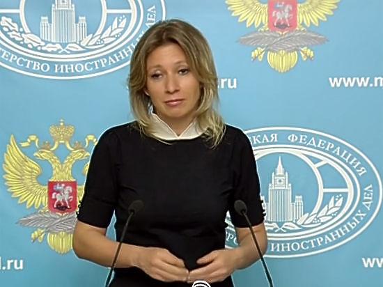 Мария Захарова жестко высмеяла конгрессвумен Уотерс за историю с Лимпопо