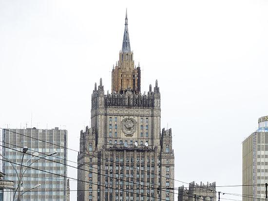 МИДРФ предлагает дипломатам попробовать «котлету по-крымски»