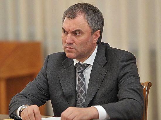 ВКиеве позитивно оценили объявление Белого дома оКрыме