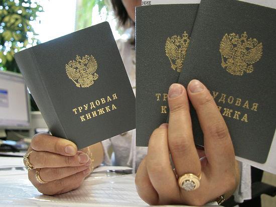 В России существенно увеличилось число безработных с высшим образованием