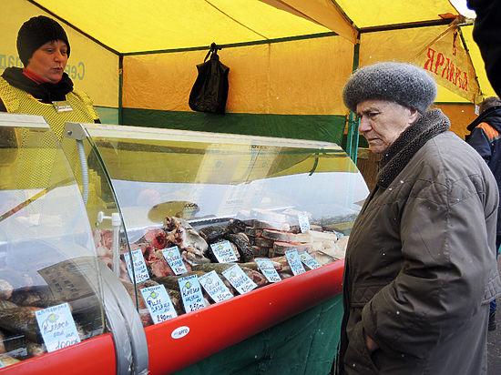 Картинки по запросу рыба дороже мяса картинки