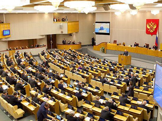 Бывший депутат Госдумы Михеев объявлен в федеральный розыск