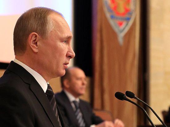 Путин на коллегии ФСБ заявил, что Киев готовит диверсии в России