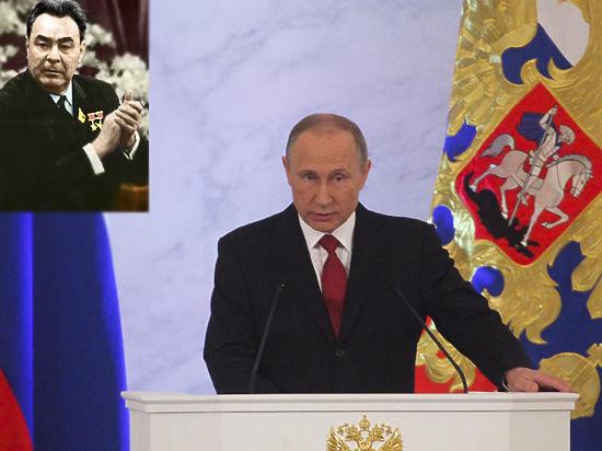Россияне выбрали Путина и Брежнева лучшими властителями столетия