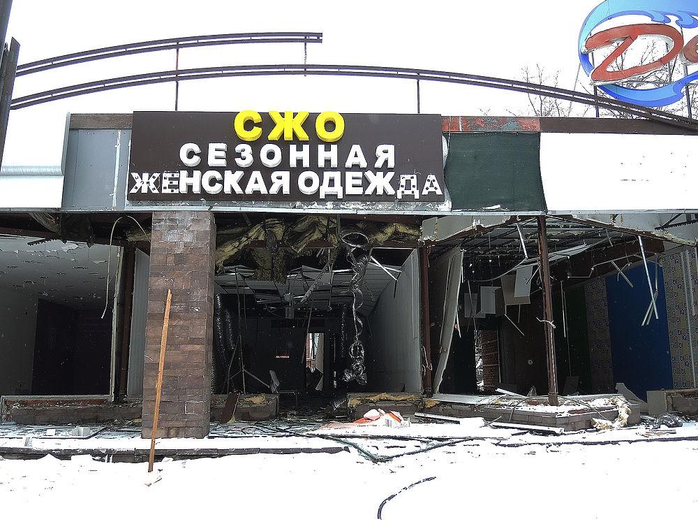 Согласно официальному плану начался снос ларьков и магазинчиков у метро Белорусская. В свое время они были возведены с нарушениями.