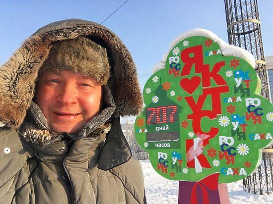 В Якутске запретили гей-парад