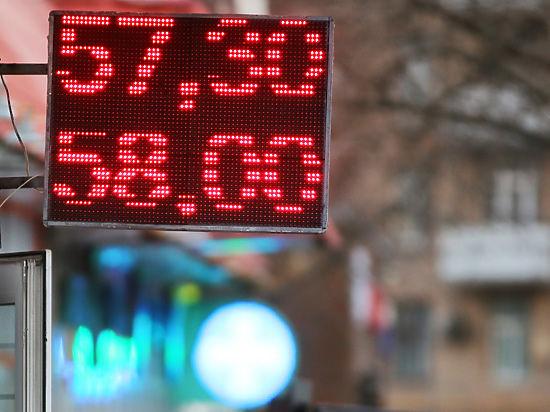 Рубль рухнет по двум внешним причинам