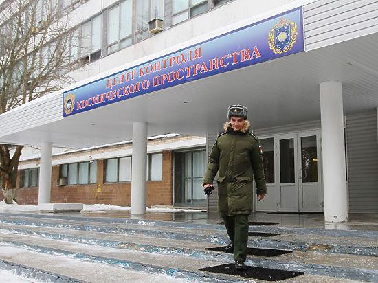 Всевидящее око армии: как в России ловят спутники-шпионы