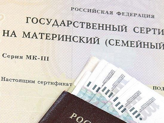 В Кузбассе 401 мужчина получил материнский капитал