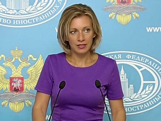 "Захарова одернула Климкина, предложив Киеву ""навести порядок у себя дома"""