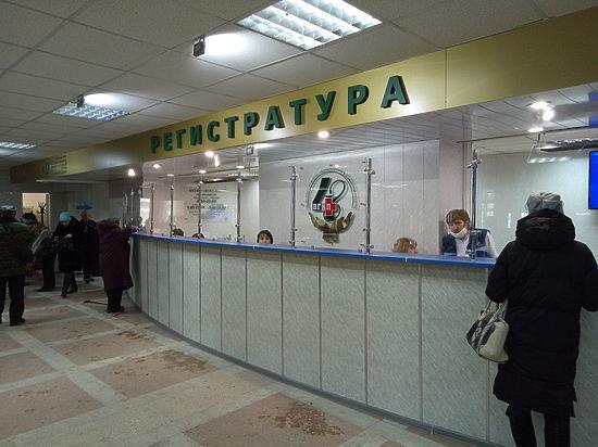 «Воронеж. Моя поликлиника»: первые итоги проекта обнадеживают