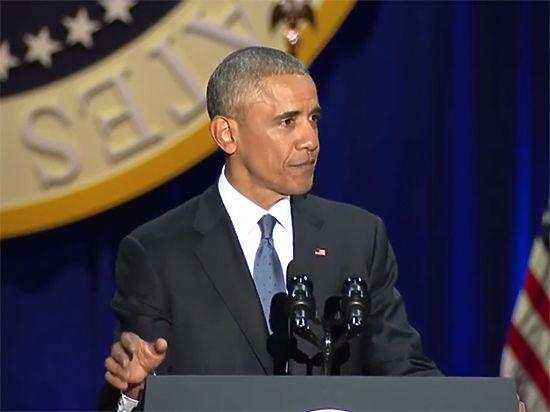 «Обаму – в тюрьму»: его и Сороса назвали организаторами «майдана»