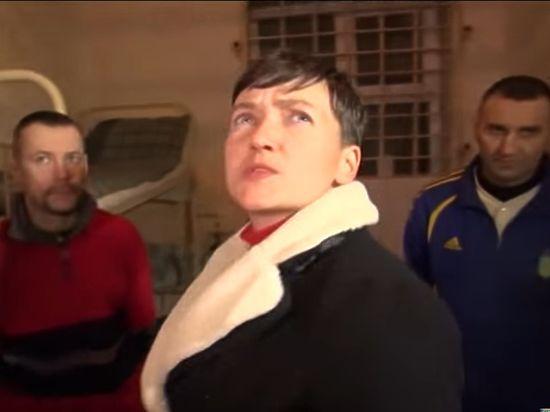 Савченко рассказала об отношении в ДНР к украинским пленным