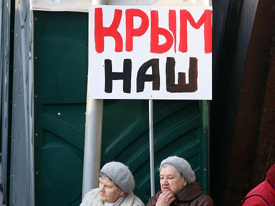 Эксперты: Крым остался таким же, каким был при Украине
