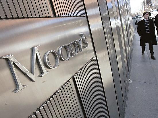 Стабильный рейтинг России по версии Moody's оказался двусмысленным