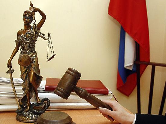 Женщине вынесли приговор за доведение мужа до смерти