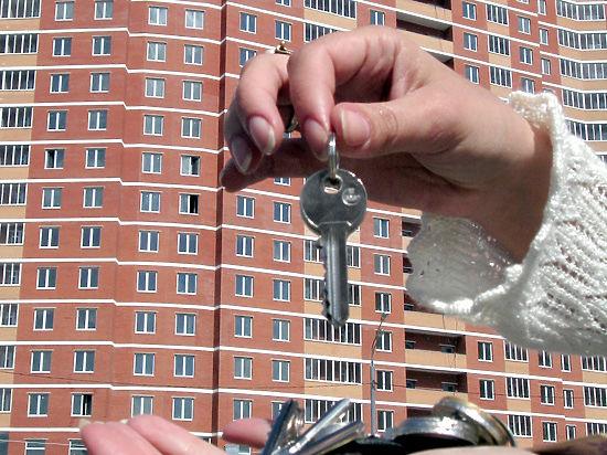 Эксперты определили самый дорогой город по стоимости недвижимости
