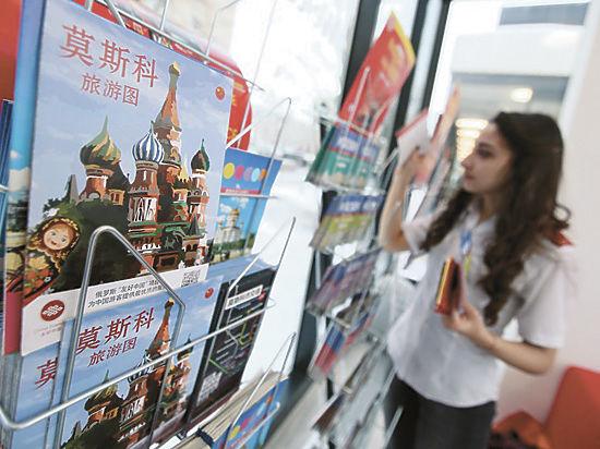 Эксперты туристической отрасли назвали перспективы развития инфраструктуры Москвы