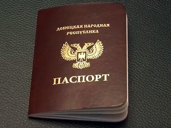 Комиссар ООН отреагировал на признание Россией паспортов ДНР и ЛНР