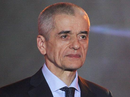 фото геннадий онищенко