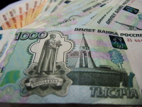 Средняя заработная плата госслужащих вследующем году составила 115,7 тысячи руб.