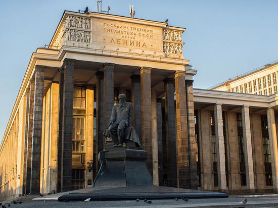 Сольют ли Ленинку с НРБ