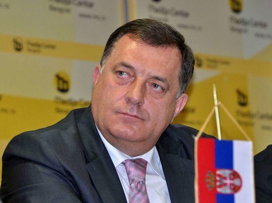 США грозили мне имоей семье— Президент Республики Сербской