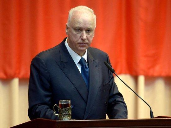 Бастрыкин рассказал, как побороть коррупцию в России: нужна полноценная конфискация