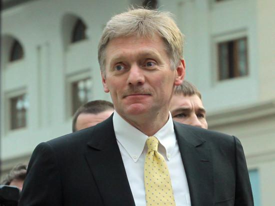 Кремль не хочет бойкотировать Евровидение вКиеве