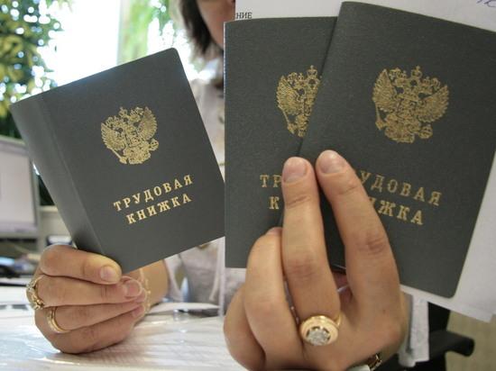 Минтруд посчитал необходимым пересчитать «тунеядцев» в России